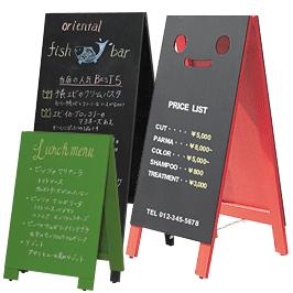 チョークで書ける黒板A型看板