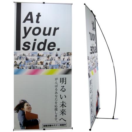 展示会やショールームにはバナースタンド看板が有効です!