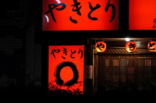 ほのかで暖かな明かりの電飾スタンド看板なら!蛍光灯のものを選ぼう!