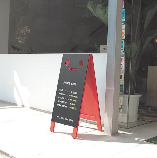 屋外で使えるA型看板を選ぼう!