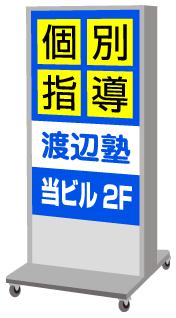 青色のデザイン例