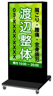 緑色のデザイン例