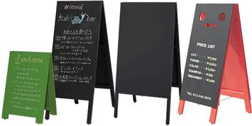 いろいろな木製看板