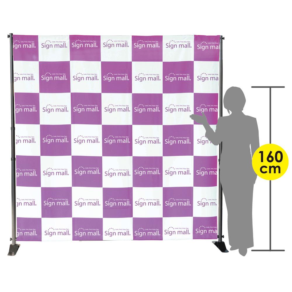 バナースクリーンワイド(最大W3×H2.5m)