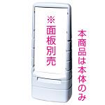 マルチポップサイン カラー:グレー (G-5029-G)