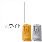スタンドサイン80用白無地面版(1枚)