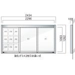 ワイド(幅広)アルミ掲示板 AGP-2412W(幅2434mm) 壁付型 照明なし シルバーつや消し AGP-2412W(S)