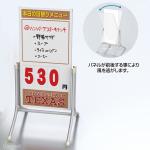 マグネット・マーカーボード式コロバン タイプ:459Mg
