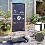 木目調和風サインスタンド ほくさいF 両面 屋外用 枯焼杉 437×877 (HokusaiF-459-Sugi)