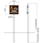 コンクリ基礎不要 打込杭サイン コンパス W450×H450 (KCO-4545)