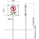 コンクリ基礎不要 打込杭サイン コンパス W600×H600 (KCO-6060)