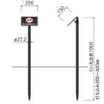 コンクリ基礎不要 打込杭ブラックサイン リーフ W200×H150 (LCO-2015)