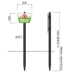コンクリ基礎不要 打込杭ブラックサイン リーフ W300×H200(台形) (LCO-3020)