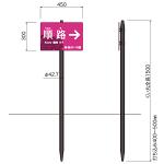 コンクリ基礎不要 打込杭ブラックサイン リーフ W450×H300 (LCO-4530)