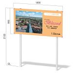 アルミ支柱プレート看板 インフォメックス NECOタイプ W1800xH900 片面 (NECO-8)