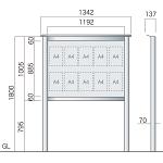 保護板(ガラス)なし 屋外用簡易・自立型アルミ掲示板 SBD-1210(幅1342mm) ダークブロンズつや消し (SBD-1210(B))