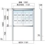 透明アクリル保護板付(マグネット止め)屋外用自立アルミ掲示板 SBM シルバーつや消し SBM-1210(S)