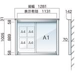 透明アクリル保護板付(マグネット止め)屋外用壁付アルミ掲示板 SBM シルバーつや消し SBM-1210W(S)