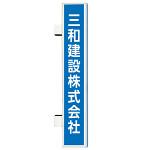 LED型 袖看板 212角アルミ (LLT31-95) ※取付金具別売