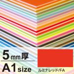 ニューカラーボード 5mm厚 A1 ルミナレッド