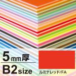 ニューカラーボード 5mm厚 B2 ルミナレッド