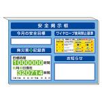 スーパーフラットミニ掲示板 ワイヤーロープ…他入 カラー:青地 (313-51B)