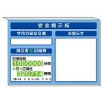 スーパーフラットミニ掲示板 お知らせ他入 カラー:青地 (313-96B)