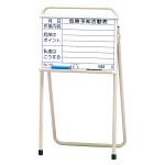 KYスタンドセット (KYボード付) (320-30)