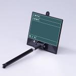手持ち式撮影用黒板 トレビヨン (小) 工事件名・工事場所・施工者 緑地(373-107)