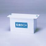 収納BOX 取付チョウボルト付 (373-45)