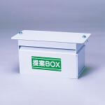 提案BOX 用紙1冊付 (373-46)