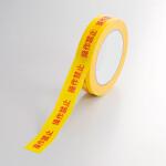 操作禁止テープ (374-102)