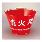 消火バケツ (ブリキ製) (376-12)