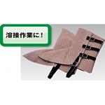 脚絆 (きゃはん) 床革 (872-66)