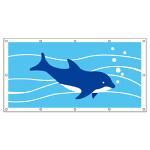 フェンスシート 安全水族館1 (930-13)