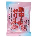 熱中飴ゼリー 梅 (HO-166)