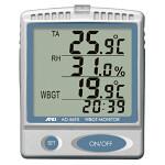 熱中症指数モニター卓上型 (HO-40)