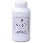 塩タブレット (HO-4A)