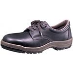 寒冷地用耐滑安全靴 サイズ:28cm (WT-707-11)