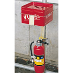 すいがら消火器取付金具 仕様:箱・取付金具セット (376-26)