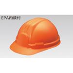 ヘルメット前ひさし型 ABS樹脂製 (飛・墜・電) カラー:オレンジ (377-26OR)