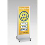 電飾スタンドサイン ADO-910N-S 貼込タイプ カラー:シルバー