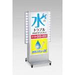 LED点滅球付き電飾スタンド看板 H1500mm シルバー (ADO-920N2点滅)
