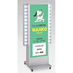 LED点滅球付き電飾スタンド看板 H1400mm シルバー (ADO-930N-5103320)