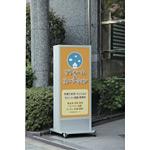 電飾スタンドサイン ADO-940N-S 貼込タイプ カラー:シルバー