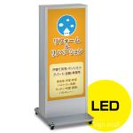 LED式電飾スタンド看板 ADO-940N2E-LED-S6 シルバー 高さ1200mm