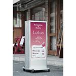 電飾スタンドサイン ADO-950N-S-60Hz 貼込タイプ カラー:シルバー 周波数:60Hz
