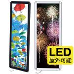 LEDライティングパネル 屋外・屋内兼用 MGライトパネル A1ハーフサイズ カラー:ブラック (56976BLK)