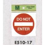 表示プレートH ピクトサイン アクリル 表示:立入禁止 DO NOT ENTER (E510-17) (EE510-17)