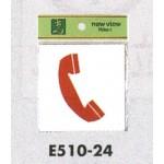 表示プレートH ピクトサイン アクリル 表示:公衆電話 (E510-24)